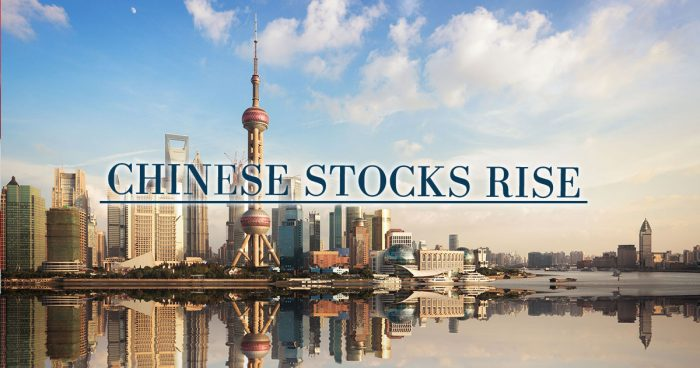 China shares are now in MSCI